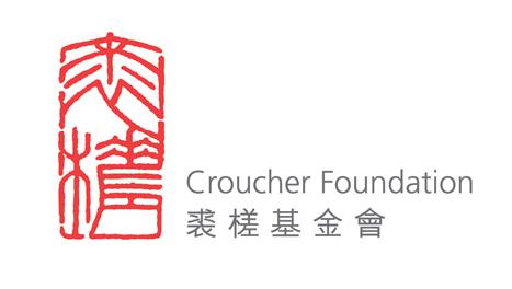 Croucher Foundation