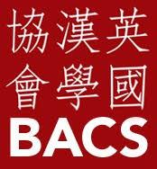 BACS-Taiwan Huayu Enrichment Programme Logo