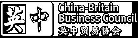 China Britain Industrial Consortium